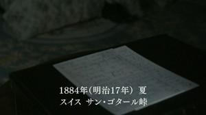 Taiga002