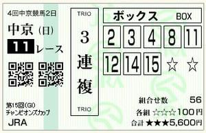 Keiba233