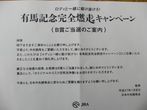 Keiba070
